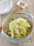 塩もみ白菜の中華風胡麻和え