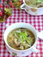 白ねぎとしめじの生姜スープ