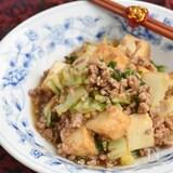 白菜と厚揚げ豆腐のそぼろあん