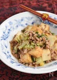 『白菜と厚揚げ豆腐のそぼろあん』