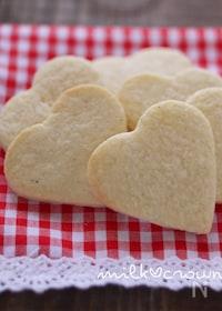 『素朴なプレーンクッキー♡Part2♡ナイロン袋で作って簡単』