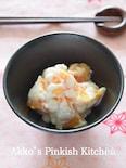 柿の白和え♡絹ごし豆腐と柿が奏でる秋のハーモニー♪