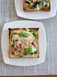 夏野菜のバーベキューピザトースト