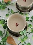 栗のポタージュスープ