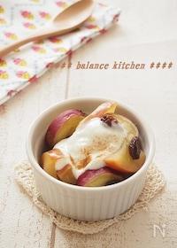 『美腸デザート。りんごとさつまいものヨーグルトデザート』