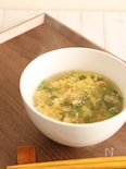 ほっこりあったか♪ふわふわ卵の中華スープ
