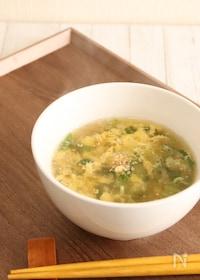 『ほっこりあったか♪ふわふわ卵の中華スープ』