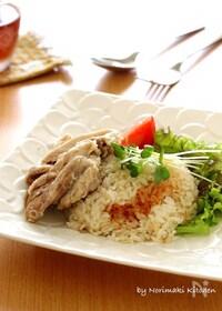 『炊飯器で簡単*シンガポールチキンライス』