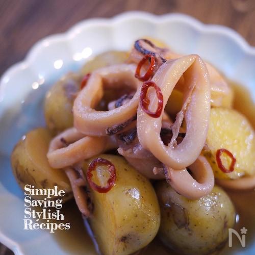 簡単で節約な和食!味が旨染み〜 イカとジャガイモの旨煮
