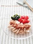 つるりん柔らか胸肉の梅みょうがソース