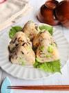 5分で絶品♡塩昆布と揚げ玉と枝豆のおかずおにぎり
