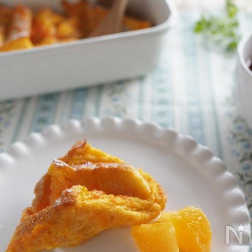 冷やして美味しい!オレンジフレンチトースト