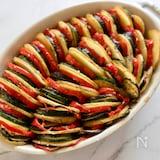 初夏のおもてなし♪彩り野菜の重ね焼き