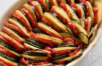 初夏のおもてなし【彩り野菜の重ね焼き】