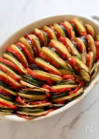 『初夏のおもてなし♪彩り野菜の重ね焼き』