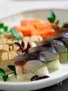 押し寿司の押し方
