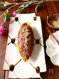 焼かないスイートポテト【#カーブススーパープロテイン】