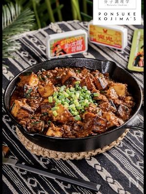 日本一めんどくさ〜い!究極の理系麻婆豆腐