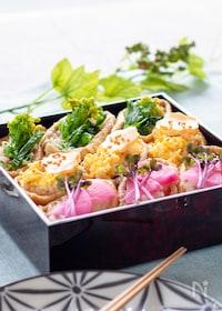『ふっくらお揚げのオープンいなり寿司』