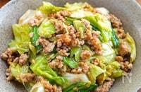 【キャベツの肉味噌炒め】食材2つ♬︎ご飯が進むおかず♬︎