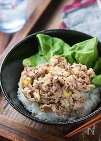 『豚こまdeネギ塩豚丼【#下味冷凍#お弁当#ランチ】』