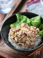 豚こまdeネギ塩豚丼【#下味冷凍#お弁当#ランチ】