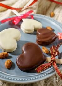 『アーモンドの風味がたまらない♡チョコサンドクッキー』