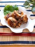 めっちゃさっぱり美味しい♡生鮭の梅しそおかか焼き