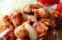 【ご飯が進む簡単鶏もも肉の生姜焼き】お弁当にも良いですよ😋
