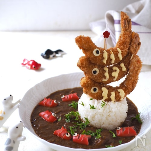 子供が喜ぶ!鯉のぼり海老フライカレー【子供の日のお祝いに】