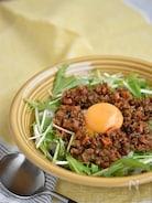 野菜たっぷりキーマカレー【冷凍・作り置き】