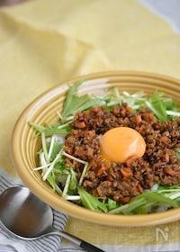 『野菜たっぷりキーマカレー【冷凍・作り置き】』