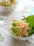はるさめと舞茸のさっぱりポン酢和風サラダ