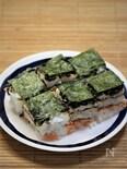 ごま昆布、鮭、ツナマヨの押し「おむすび」