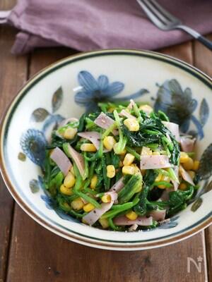 栄養満点◎『ほうれん草とハムとコーンのサラダ』