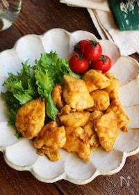 『鶏むね肉のカレー照焼き』