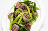 【簡単】【梅雨の薬膳】砂肝とにんにくの芽の生姜塩炒め