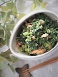 大根葉のツナ缶炒め