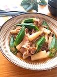 ビックリ5分で美味しい煮物♡豚こまと長芋とおくらのさっぱり煮