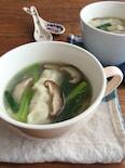 具沢山◎しいたけとぎょうざのねぎ生姜スープ