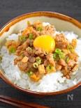 【ご飯やお弁当に】鶏そぼろとごぼうの甘辛炒め