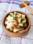 さっぱりシャキっと♪簡単副菜『長芋の梅しそサラダ』