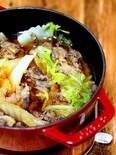ストウブ鍋で「白菜と牛肉のすき煮」