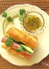 『ベトナムのサンドイッチ☆バインミー☆ 』