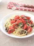 塩麹和えトマト&炒め蒸しなすの冷製パスタ