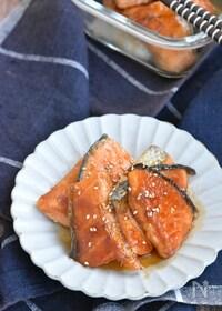 『鮭のガーリック醤油照り焼き【冷凍・作り置き】』