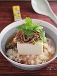 パクチー香る くずし豆腐と豚ひきの中華茶漬け。