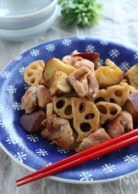 『ごはんがススム秋のおかず!鶏肉と根菜の甘辛照り焼き』