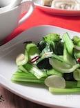 青菜の塩にんにく炒め