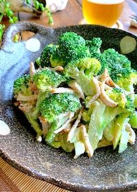 『簡単コクうま♡【ブロッコリーとサラダチキンのごまマヨ和え】』